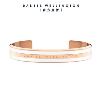 【Daniel Wellington】官方直營 Emalie 經典雙色手環 母親節禮物