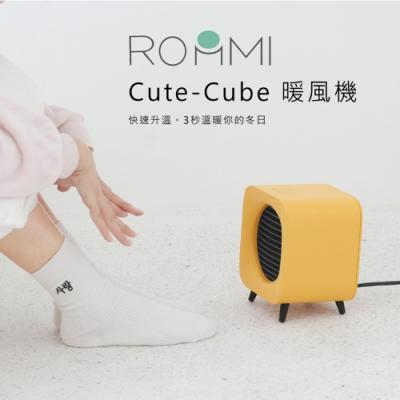 Roommi Cute-Cube 陶瓷暖風機電暖器 RMHHO1