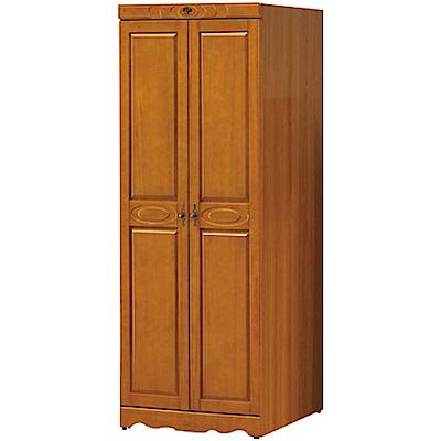 綠活居 勞森時尚2.7尺實木雙吊衣櫃/收納櫃-80.8x57.5x203cm免組