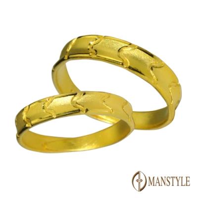MANSTYLE 專屬導航 黃金對戒 (約2.17錢)