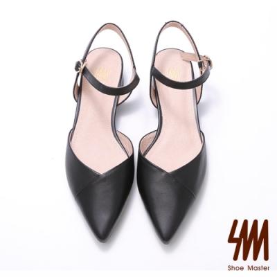 SM-簡約素面尖頭後空低跟涼鞋
