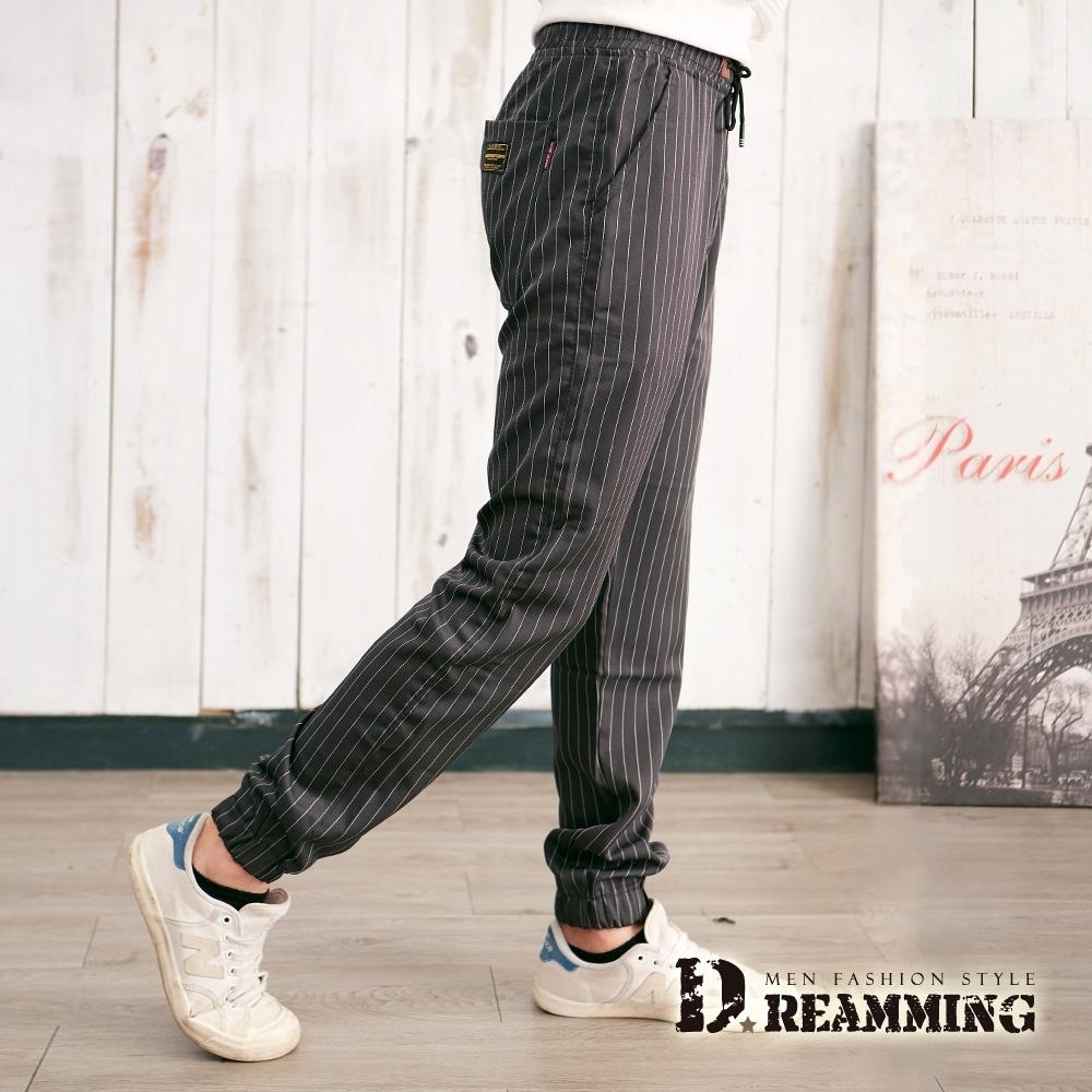 Dreamming 英倫紳士線條抽繩彈力縮口褲 輕薄 鬆緊-共二色 (深灰)