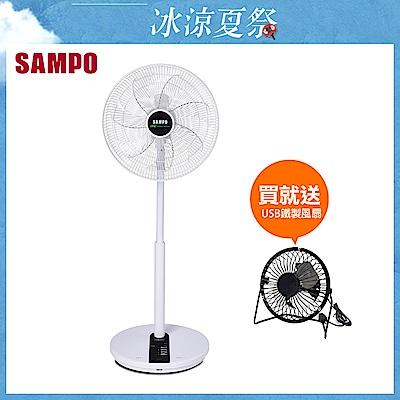 SAMPO聲寶 14吋微電腦遙控DC節能風扇 SK-FX14DR