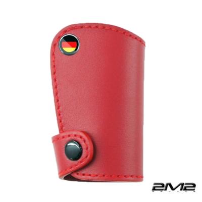 2M2 汽車鑰匙真皮套(BMW 5-series M5/E60/E61/寶馬專用)