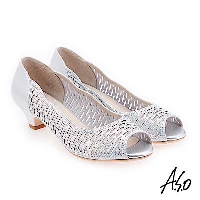 A.S.O 炫麗魅惑  全真皮璀璨水鑽魚口鞋 銀色