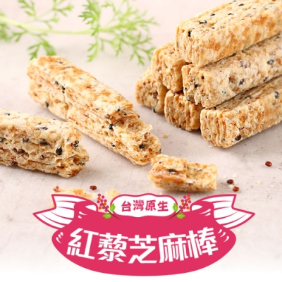 愛上美味 紅藜芝麻千層棒12包組(120g±4.5%/包)