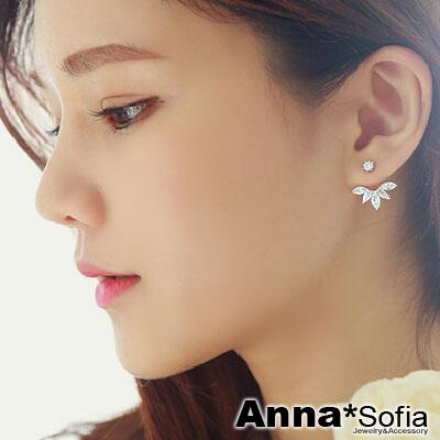 【2件399】AnnaSofia 羽漾鋯晶 後掛墜耳針耳環(銀系)
