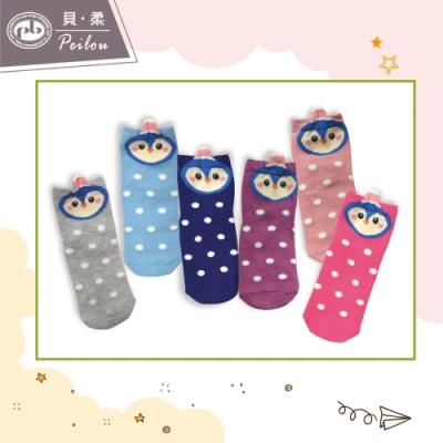 貝柔可愛立體止滑童短襪-小企鵝(6雙組)