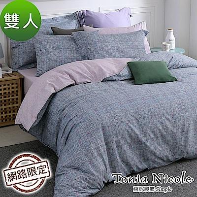 Tonia Nicole東妮寢飾 筑夢心田100%精梳棉兩用被床包組(雙人)