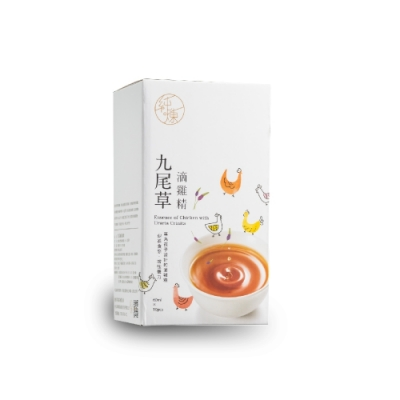 【純煉】九尾草、原味滴雞精40入贈1入奇異果酵素(口味任選)