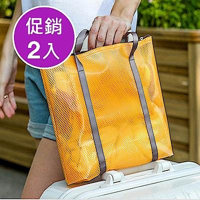 E.City_促銷2入-手提多功能防水文件平板購物袋