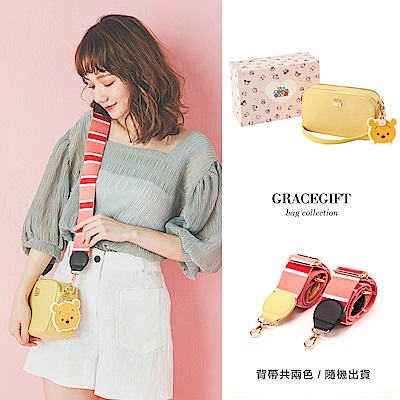 Disney collection by Grace gift-TSUM TSUM寬帶側背包 黃
