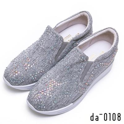 DIANA 經典星形水鑽飾帆布休閒鞋-可愛活力-灰