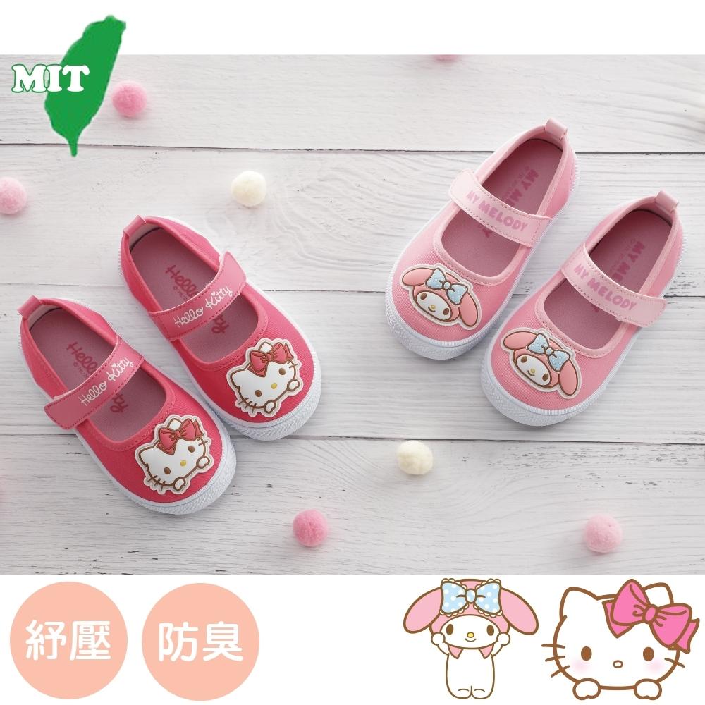 三麗鷗童鞋 輕量減壓抗菌防臭幼兒園室內外鞋-粉.桃