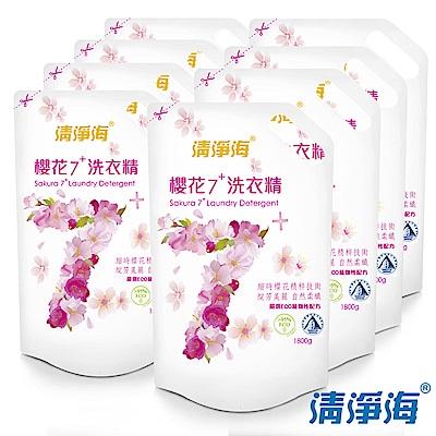 清淨海 櫻花7+系列洗衣精補充包 1800g(箱購8入組)