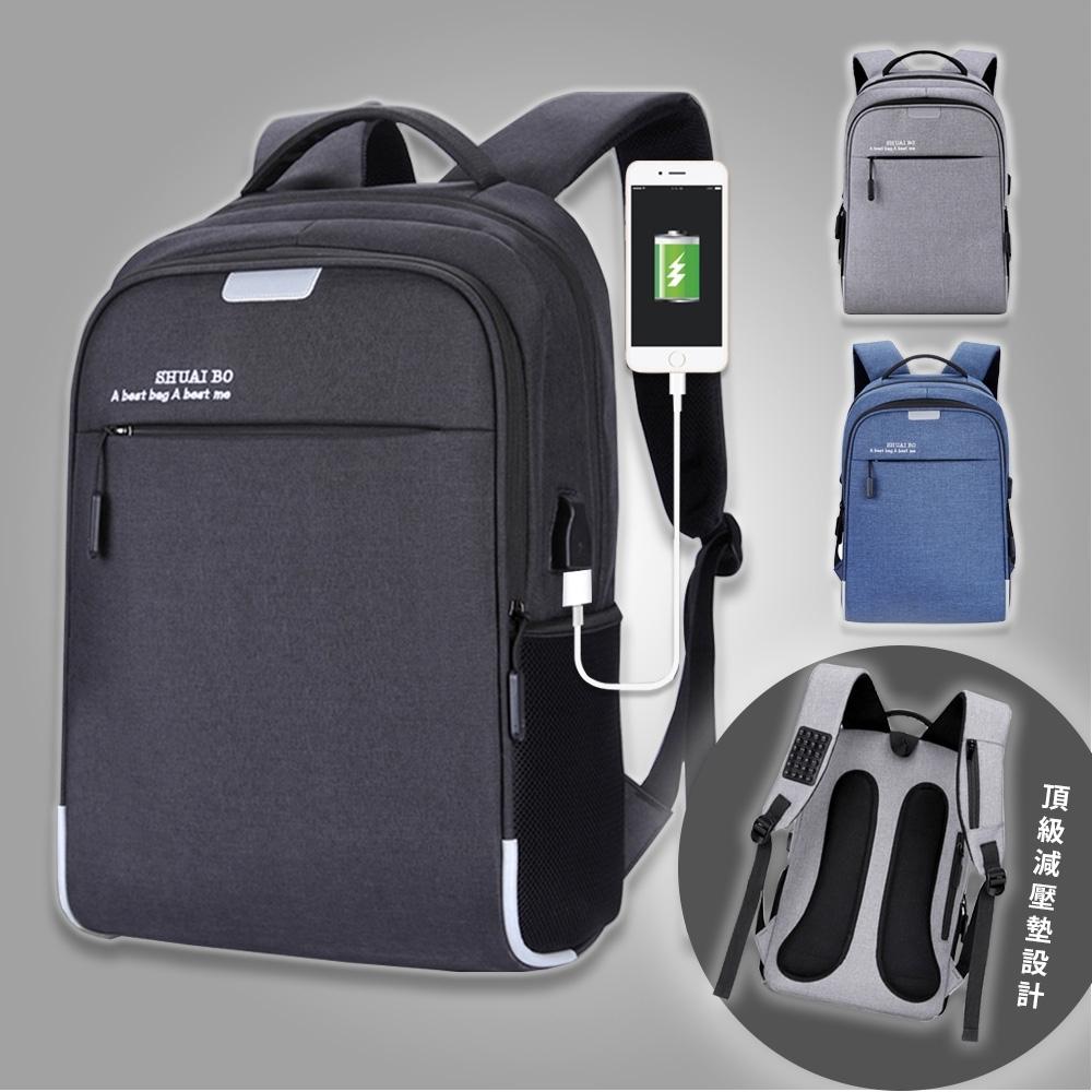【KISSDIAMOND】USB充電大容量減壓雙肩背包(KD-616)