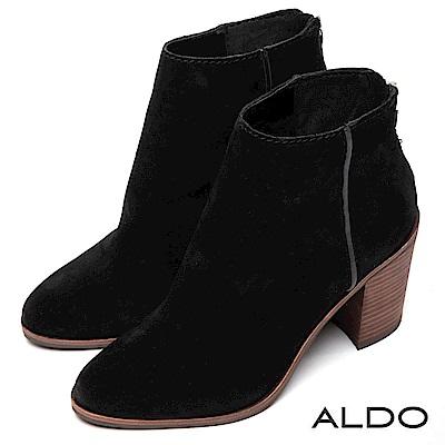 ALDO 原色真皮後拉鍊式復古木紋粗跟尖頭短靴~尊爵黑色