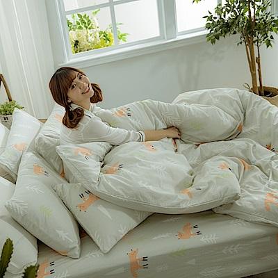 AmissU 200織紗天然純棉雙人被套加大床包四件組 愛尚小貍