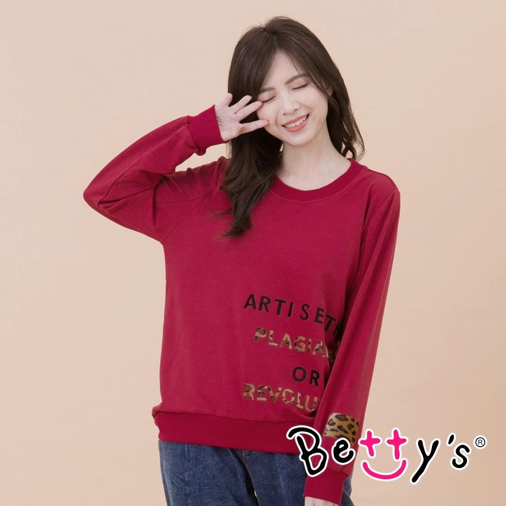 betty's貝蒂思 圓領絨面字母大學T-shirt(暗紅色)