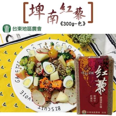 台東地區農會 埤南紅藜 (300g/包)