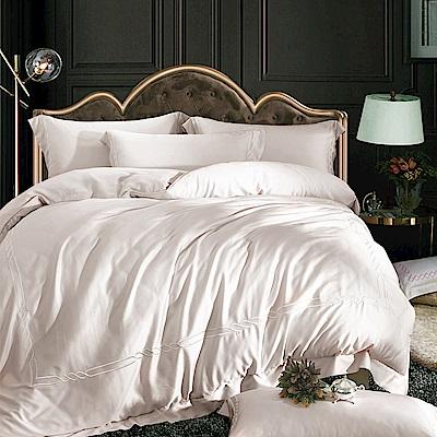 Carolan-希爾司珂 60支天絲萊賽爾刺繡 雙人兩用被床包組