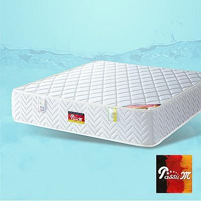 PasSlim旅行者 水冷膠 運動級硬式獨立筒床墊  特大7尺 硬護邊
