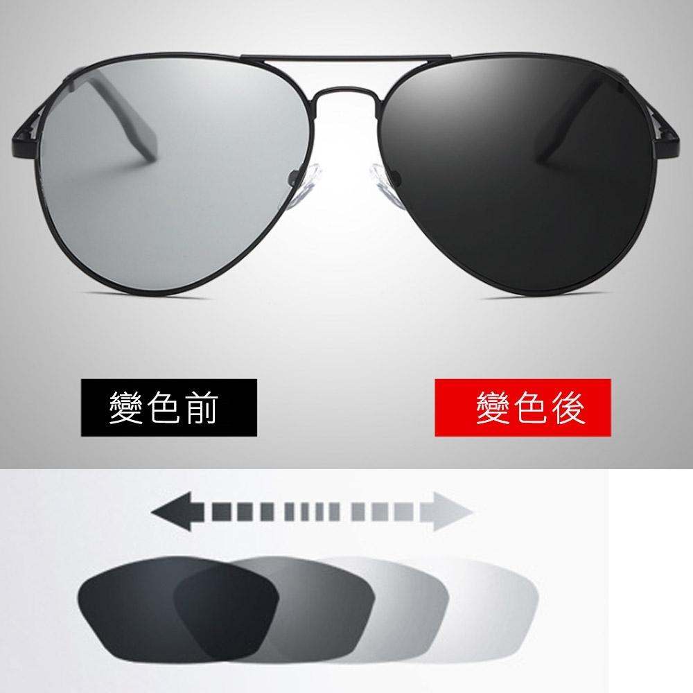 【2件59折】DZ 都會飛官變色片 抗UV 偏光 太陽眼鏡墨鏡(黑框)
