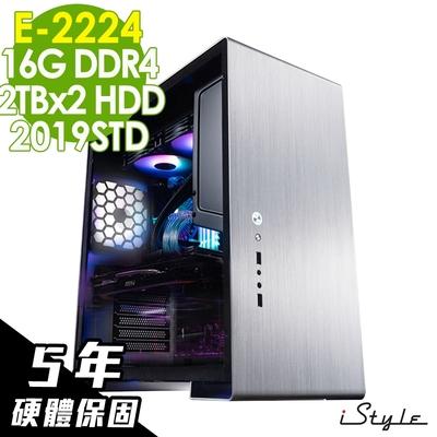 iStyle U500T 商用伺服器 E-2224/16G/2TBX2 RAID1/700W/2019STD/五年保固