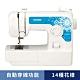 館長推薦 日本brother 實用型縫紉機 JA-1450NT(旗艦組) product thumbnail 2