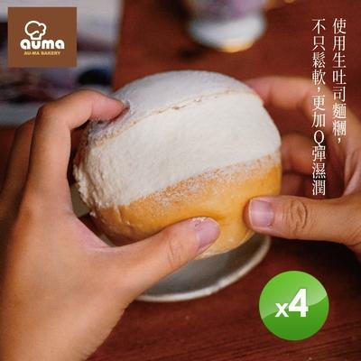 奧瑪烘焙 羅馬生乳包(110g±4.5%/個) 共4個,(1個/盒)