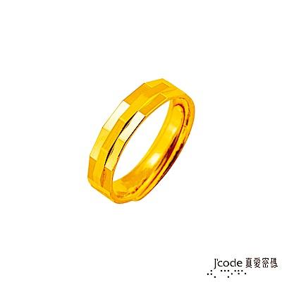 J code真愛密碼 刻劃愛情黃金女戒指