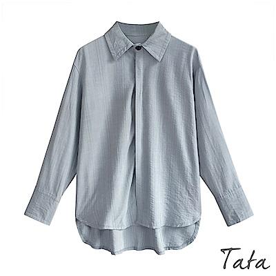 前短後長開叉襯衫 TATA