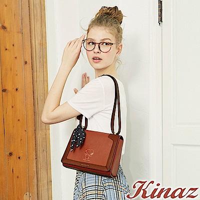 KINAZ x PEANUTS™ 追夢日記斜背包-西柚橘紅-勇敢愛系列