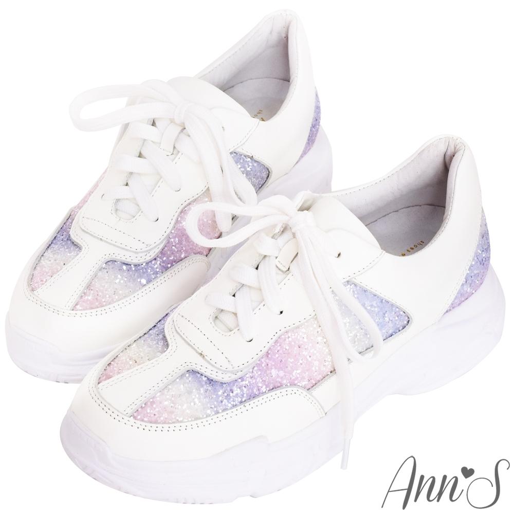 Ann'S魔術第四代獨角獸漸層碎石細腿真皮老爹小白鞋-紫(版型偏小)