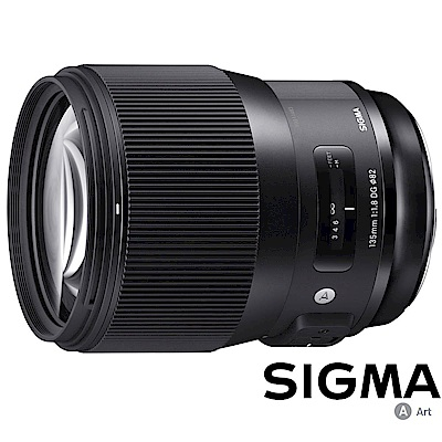 SIGMA 135mm F1.8 DG HSM Art (公司貨)