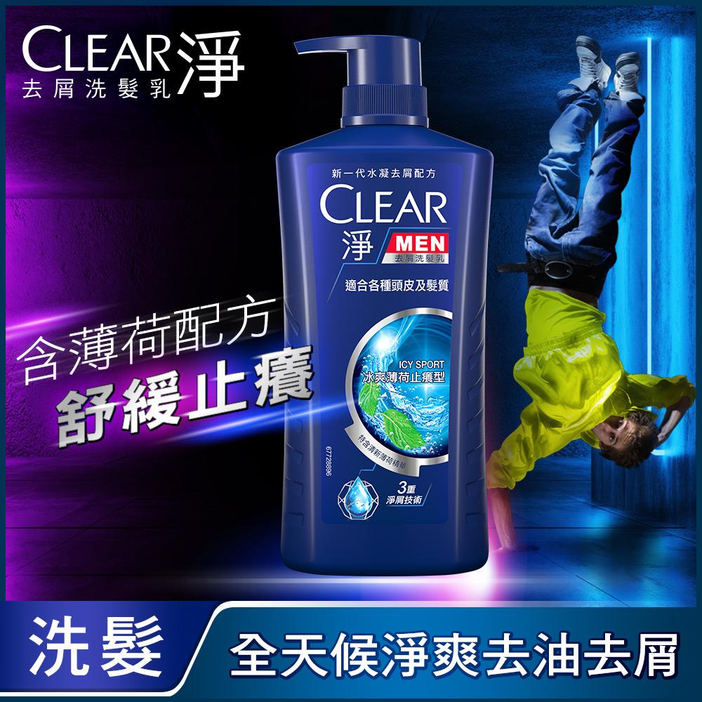 CLEAR淨│男士去屑洗髮乳 冰爽薄荷止癢型 750g