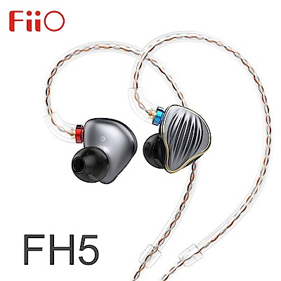 【FiiO】FH5 四單元圈鐵Hi-Res可換線耳機