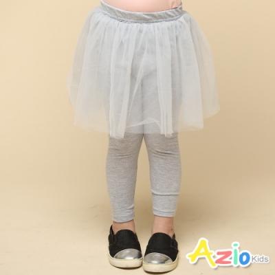 Azio Kids 女童 長褲 假兩件網紗內搭長褲(灰)