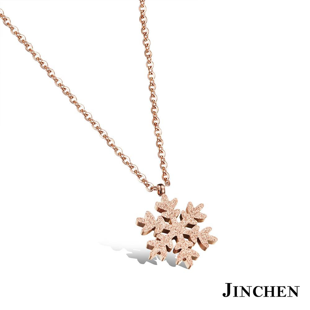 JINCHEN 白鋼雪花項鍊 product image 1