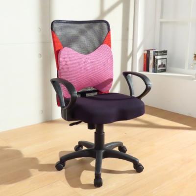 LOGIS  蝴蝶護腰厚墊電腦椅 辦公椅 會議椅 主管椅