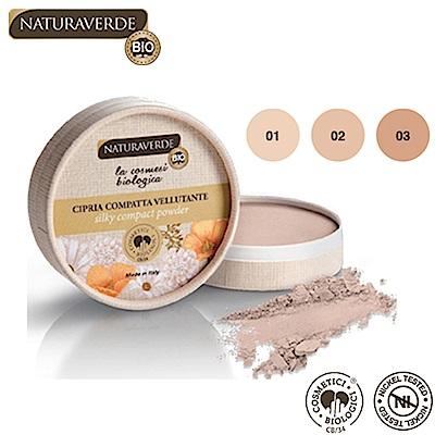 【Naturaverde Bio】自然綠 糖瓷清透蜜粉餅
