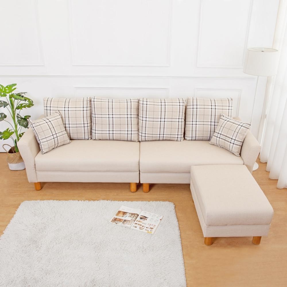 Boden-米洛克貓抓皮L型沙發椅組合(4人+椅凳)(送抱枕)(二色可選)