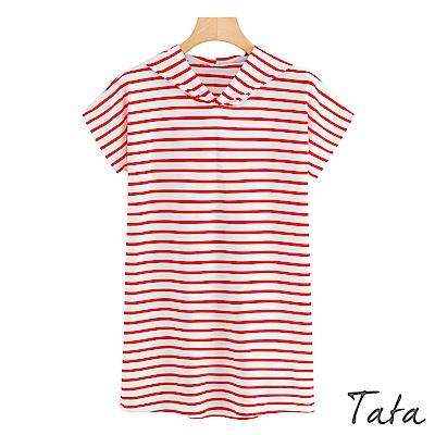 時尚連帽條紋洋裝 TATA