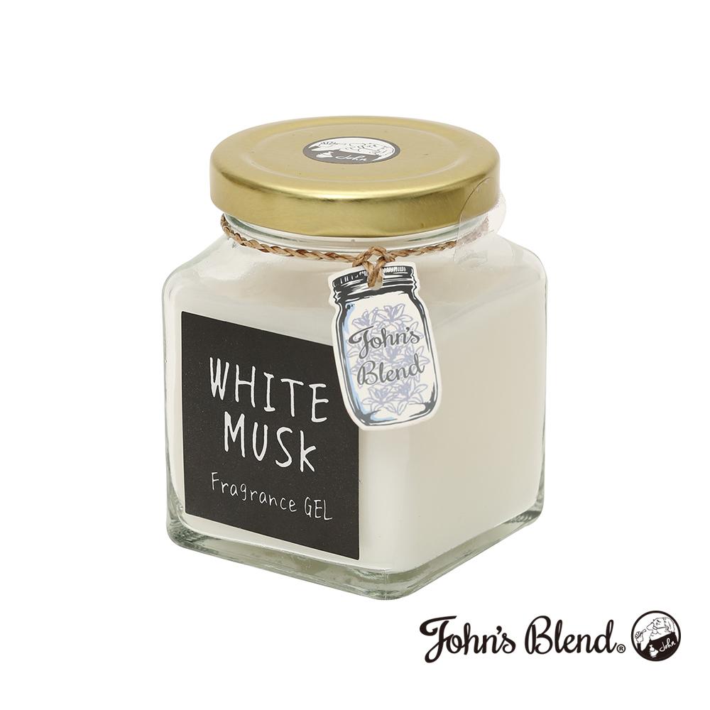 John's Blend 室內香氛擴香膏