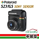【Polaroid 寶麗萊】S231GS Full HD測速雙錄行車記錄器 product thumbnail 1