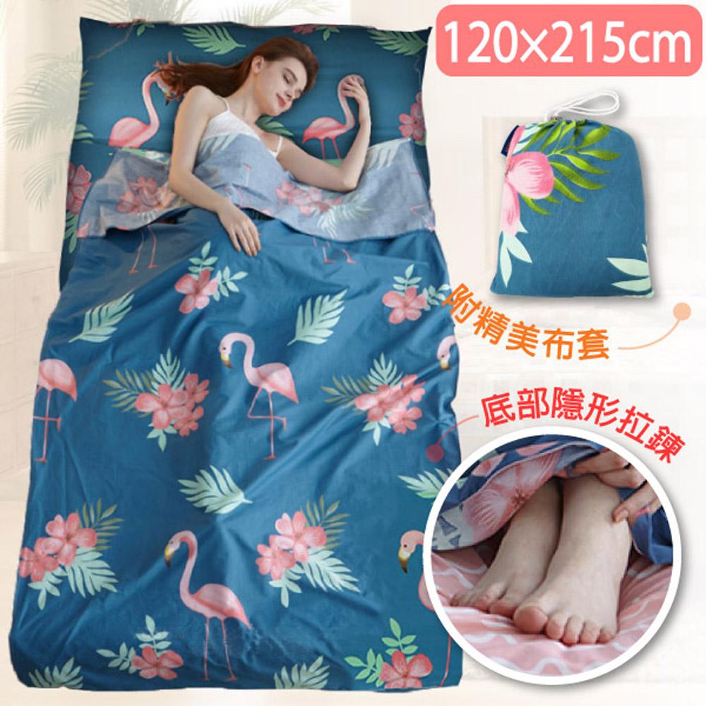 VOSUN 限量印花 Travel Liner 加大款 睡袋/棉被內層清潔內套_火烈鳥