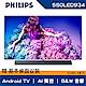 PHILIPS飛利浦 55型 4K OLED 四規HDR 安卓聯網液晶顯示器 55OLED934 product thumbnail 1