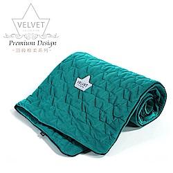 La Millou Velvet頂級棉柔系列-標準款暖膚毯80x100cm(舒柔碧)