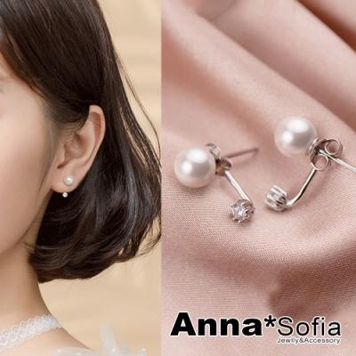 AnnaSofia  典雅貝珠點鑽 後掛墬925純銀針耳針耳環(銀系)