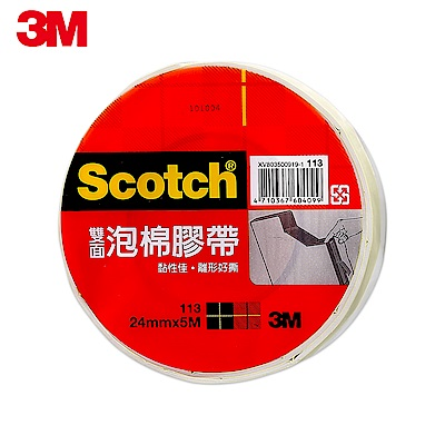 3M 113 Scotch雙面泡棉膠帶 (24mmx5M)